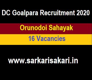 DC Goalpara Recruitment 2020 - Orunodoi Sahayak (16 Posts)