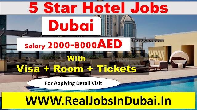 Crowne Plaza Dubai Hotel Jobs - UAE 2021