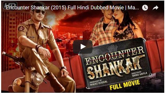 Encounter Shankar (2015) Full Hindi Dubbed Movie   HD Movies BCC