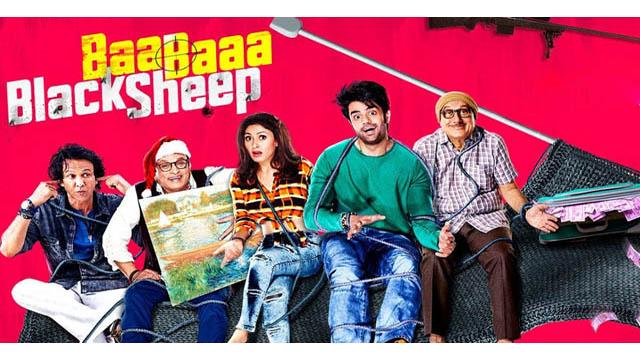 Baa Baaa Black Sheep (2018) Hindi Movie 720p BluRay Download