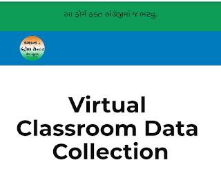 Virtual Classroom Google Form Link
