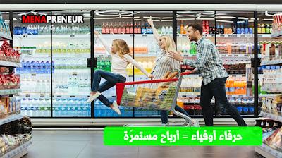 مراحل تحفيز الرغبة لدى المستهلكين و جعلها حاجة و عادة إستهلاكية تدرّ أرباحا مستمرّة على الشركات