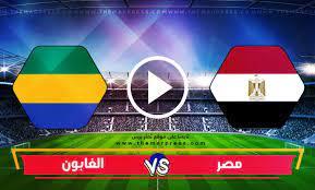 مشاهدة مباراة الغابون ومصر بث مباشر بتاريخ 08-09-2021 تصفيات كأس العالم: أفريقيا