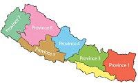 नेपाल में कितने राज्य है और उनके नाम | Nepal Me Kitne Rajya Hai