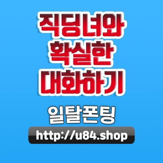 서울중축구장