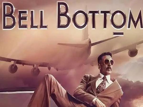 अक्षय कुमार ने बदली एक और फ़िल्म की रिलीज़ डेट, 'बेल बॉटम' का बढ़ा इंतज़ार