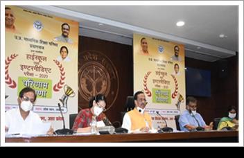 Up board  result news update hindi | उत्तर प्रदेश बोर्ड का रिजल्ट जुलाई के दूसरे हफ्ते में आ सकता है