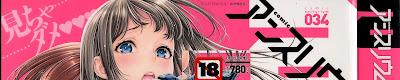 Comic アンスリウム 034 2016年02月号 [COMIC Anthurium 034 2016-02] rar free download updated daily