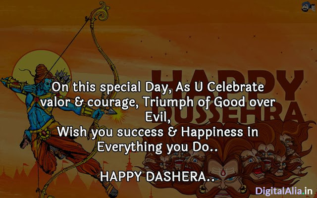 dussehra images for whatsapp
