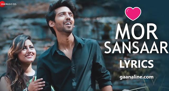Mor Sansar Ma Cg Song Lyrics -Rishiraj Pandey