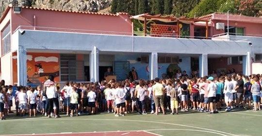 Δυναμικές αντιδράσεις ετοιμάζει ο Σύλλογος Γονέων του 3ου Δημοτικού στο Άργος για την κεραία