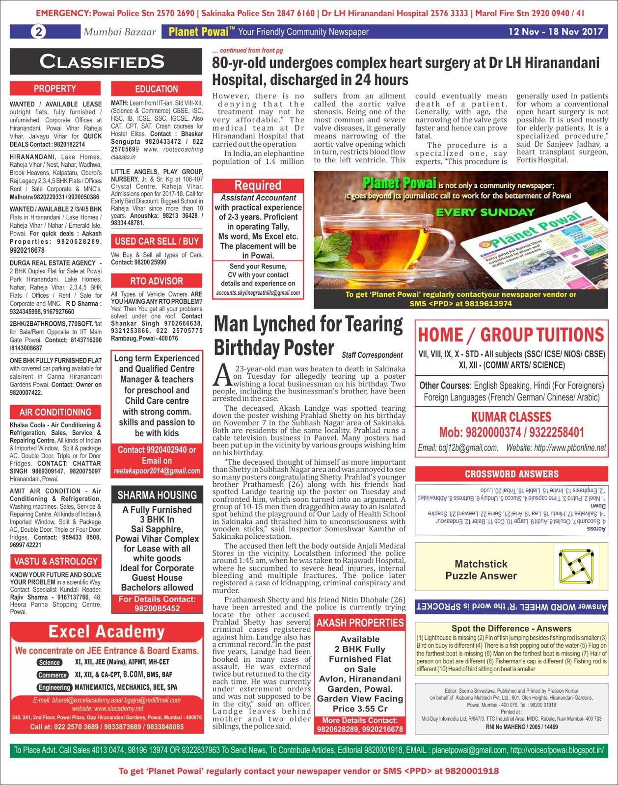 PLANET POWAI 12 November 2017 (Vol 13 Issue 33) | PLANET POWAI NEWSPAPER