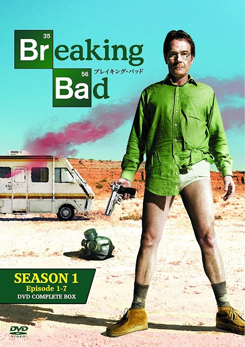 BREAKING BAD SEASON 1 EPS 1-7