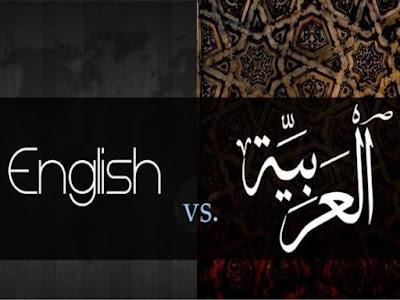 Bahasa Arab Sangat Sulit