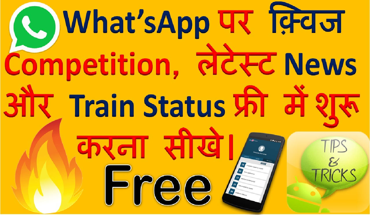 Whatsapp Latest Trick Automatic Quiz News Vocabulary