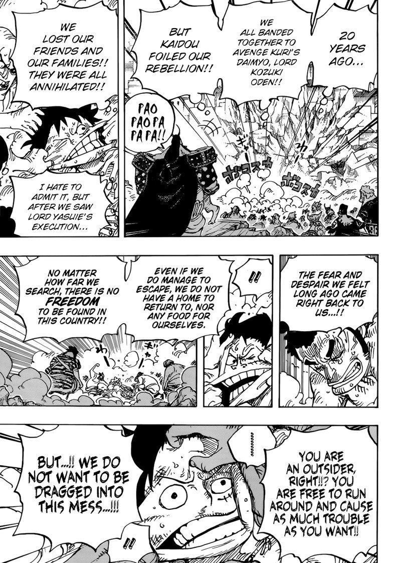 One Piece Manga Chapter 948 - Image 004
