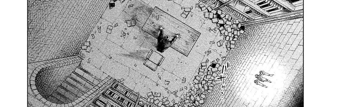 อ่านการ์ตูน Henkyou no Roukishi - Bard Loen ตอนที่ 10 หน้าที่ 75