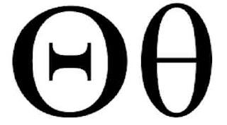 simbol litera teta