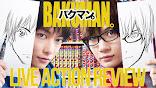 Bakuman Live Action Subtitle Indonesia