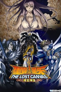 Saint Seiya: The Lost Canvas Legendado