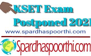KSET Exam Postponed