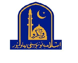 The Islamia University of Bahawalpur IUB 2nd Merit List Upload Bahawalpur , Bahawalnagar , Rahim Yar Khan Campus 2021
