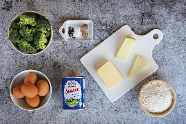 Υλικά της Συνταγής για Κις Λορέν με Μπρόκολο