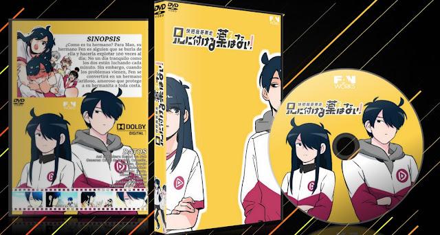 Ani ni Tsukeru Kusuri wa Nai!   Cover DVD  