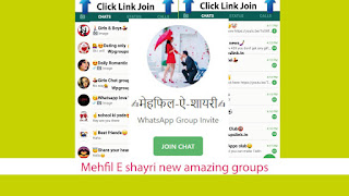 Mehfil E shayri new amazing groups list