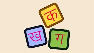 Hindi diwas slogans। हिंदी दिवस पर नारे