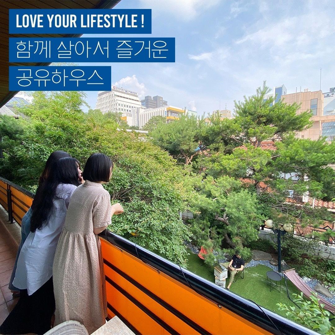 강남역 40만원대 원룸 - 꾸르