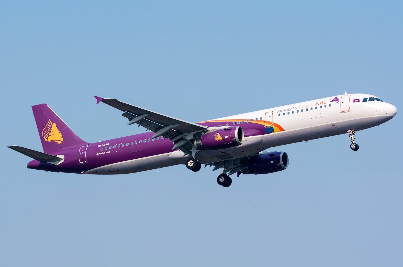 Cambodia Angkor Air | EX-YU Aviation