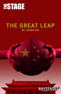 The program cover of The Great Leap at The San Jose Stage Company