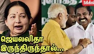 BJP deals and activities in Tamil Nadu