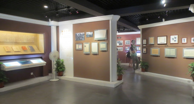 Residenz von Song Qingling - Ausstellungshalle