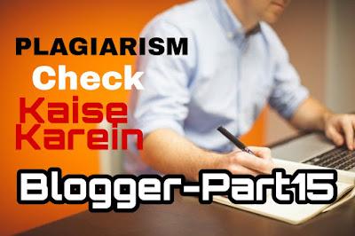 plagiarism check kaise karein
