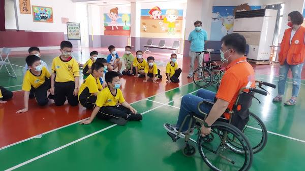 埔心國小校園身障體驗活動 生命教育從體驗中學習愛