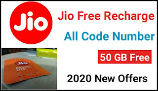 jio free recharge code number 2020