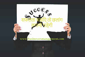 Best Inspirational quotes in Hindi  | Most Famous Quotes | quotes in Hindi | short quotes
