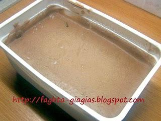 Παγωτό Σοκολάτα - από «Τα φαγητά της γιαγιάς»