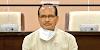 मध्यप्रदेश में अब कोई लॉकडाउन नहीं किया जाएगा: मुख्यमंत्री / MP NEWS