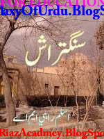 Sangtarash Novel By Aslam Rahi M.A