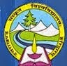 Uttarakhand Sanskrit University Faculty Posts, Assistant Librarian Post