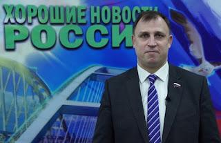 Депутата Госдумы Сергея Вострецова