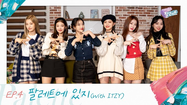 Knetz gets excited to see the combination of Singer IU and ITZY in IU's Palette on YouTube!