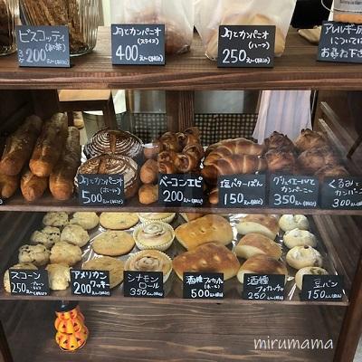 市 屋 高岡 パン 高岡市で美味しいパン屋さん10店!【高岡主婦のリアルなおすすめ店一覧!】