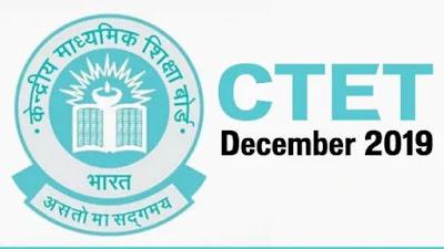 CBSE CTET Online Form Dec 2019