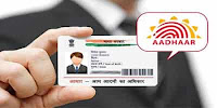 Aadhar Card Correction Form Online Registration  UIDAI Aadhar Download, uidai.gov.in How to Download Aadhaar Card How to Enrolled with New Aadhaar Online Correction in E Aadhaar Card