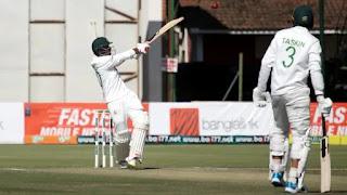 Zimbabwe vs Bangladesh Only Test 2021 Highlights