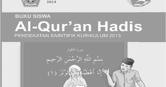 Blog Ilmu Matematika Buku Al Qur An Hadits Kelas 4 Kurikulum 2013 Oleh Yoyo Apriyanto Phone